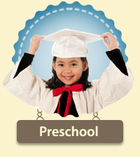 Xavier School of Delaware Preschool Program